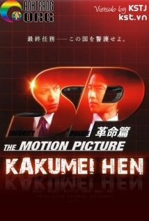 ME1BB99t-CuE1BB99c-CC3A1ch-ME1BAA1ng-SP-Kakumei-Hen-The-Motion-Picture-II-2011